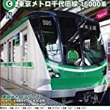 Nゲージ 10-877 東京メトロ千代田線16000系 6両基本セット