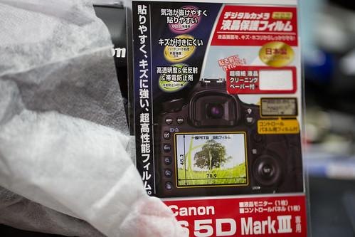 5D3+保護フィルム_4