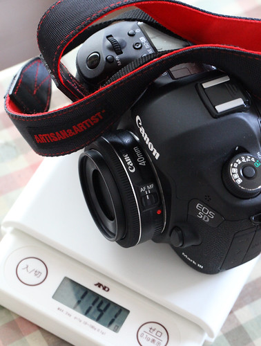 5D3 & EF40mm_6