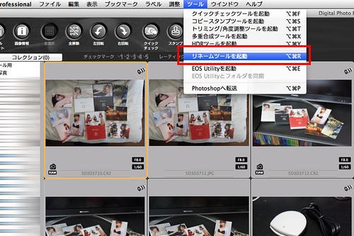Digital-Photo-Professional001