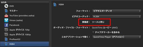 FCP_Export_07