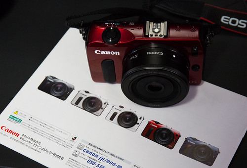 EOS-M_RED_06