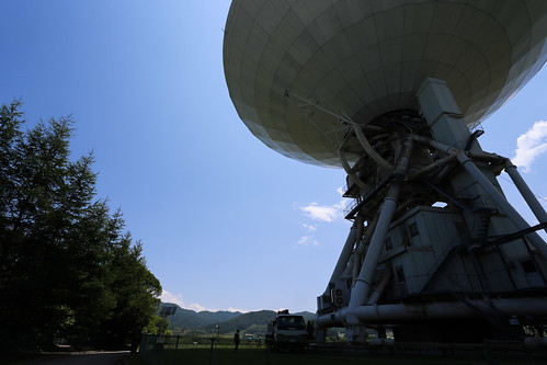 Nobeyama Radio Observatory_09