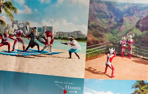 Ultra_Hawaii_03