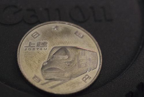 新幹線鉄道開業50周年記念百円クラッド貨幣_02