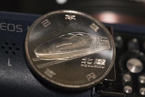 新幹線鉄道開業50周年記念百円クラッド貨幣_04