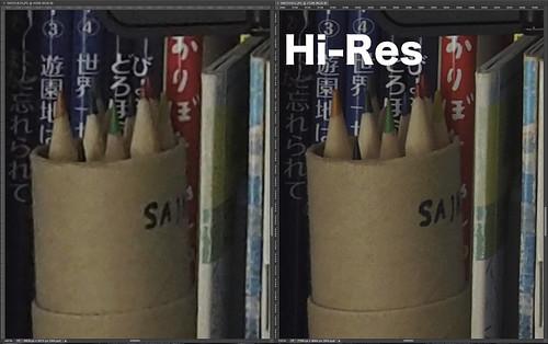 OM-D E-M5 II_Hi-Res shoto_05
