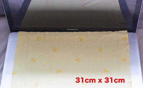 ENJO High Tech Cloth_06