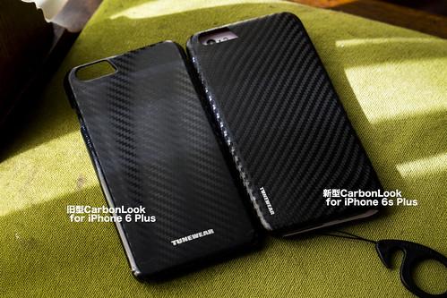 CarbonLook for iPhone 6s Plus_05