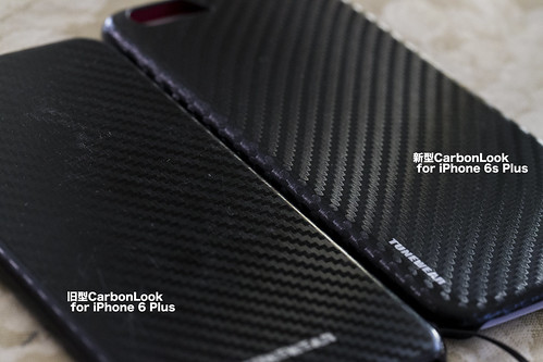 CarbonLook for iPhone 6s Plus_02