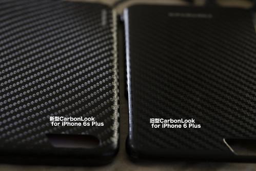CarbonLook for iPhone 6s Plus_04