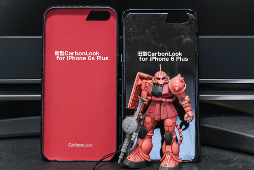 CarbonLook for iPhone 6s Plus_08