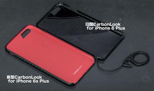 CarbonLook for iPhone 6s Plus_07