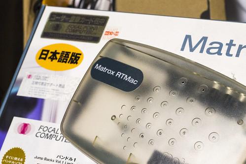 matrox RTMac