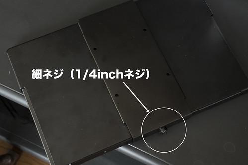 GeChic On-Lap 1101P_21