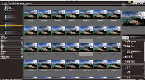 Adobe Bridgeのメモリ使用量