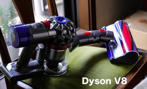 Dyson V8_03
