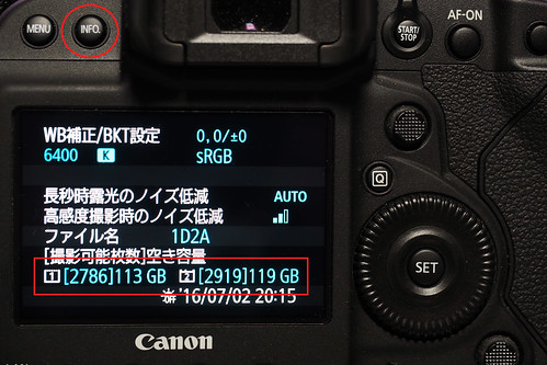 EOS-1D X Mark II_19