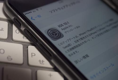 iPhone 7 Plus_03