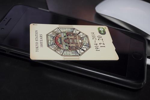 iPhone 7 Plus_04