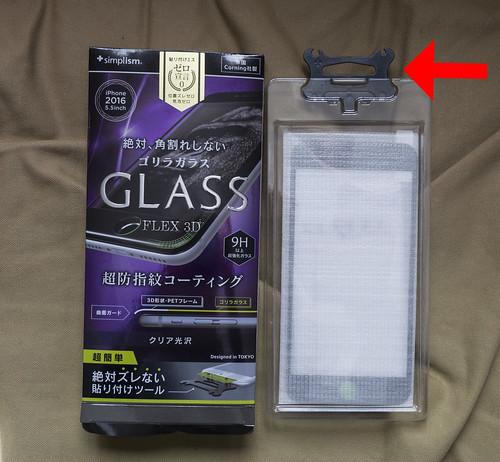 simplism GLASS FLEX 3D_02