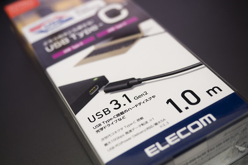 USB-C PD Cable_01
