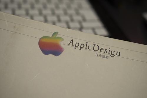 elago W3 STAND Apple Watch_08