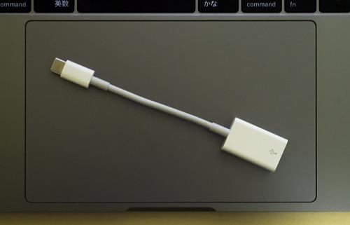 USB-C to USB