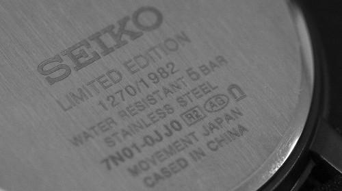 Seiko nano universe Limited Edition SCXP041_09