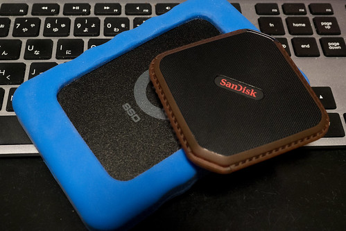 SanDisk EXtreme 510