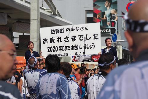 深川八幡祭_27