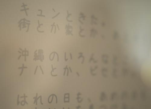 ナハトカ_02