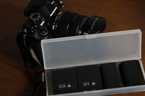pencase for battery_06