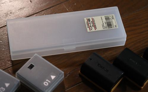pencase for battery_03