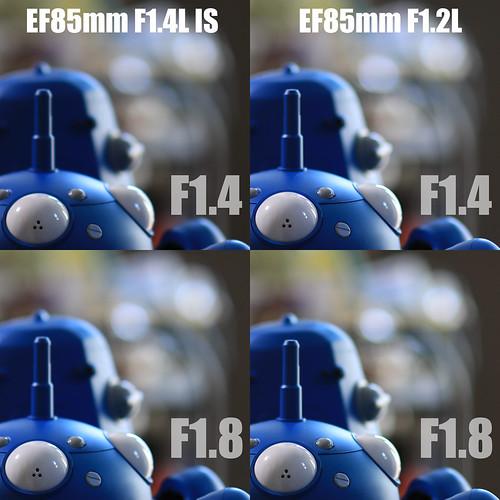 EF85mm F1.4L IS vs EF85mm F1.2L_04