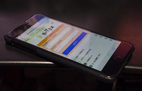e-TAX_iPhone