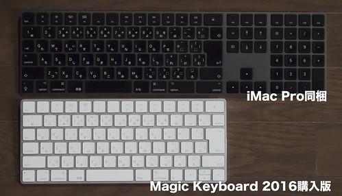 Apple Magic Keyboard_03