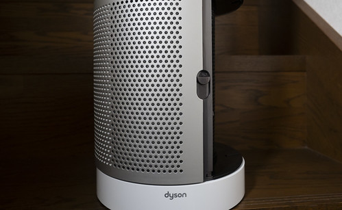 Dyson pure cool_11