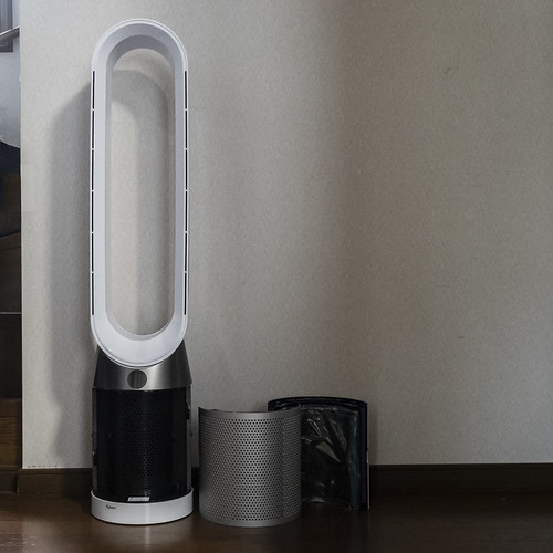 Dyson pure cool_04