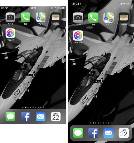 iPhone Xs Max vs iPhone 7 Plus_02