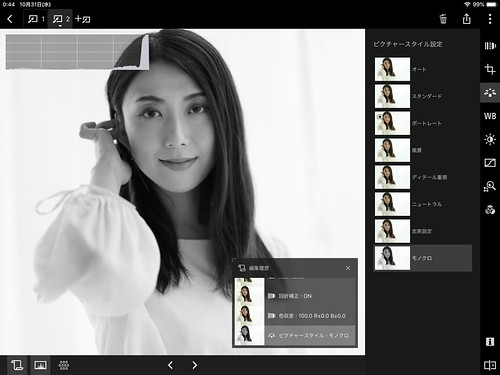 Digital Photo Professional Express_05
