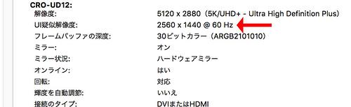 TUNEWEAR USB-C TO HDMI V2.0 4K UHDTV_09