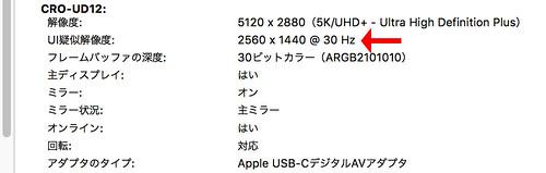 TUNEWEAR USB-C TO HDMI V2.0 4K UHDTV_06