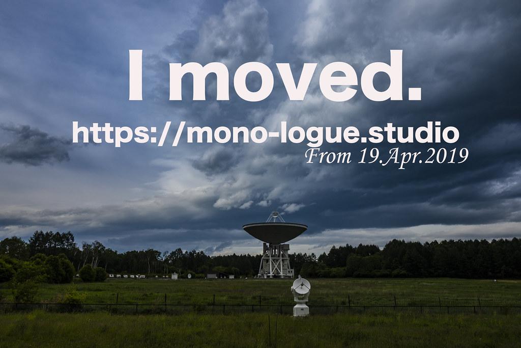 mono-logue 引っ越しました