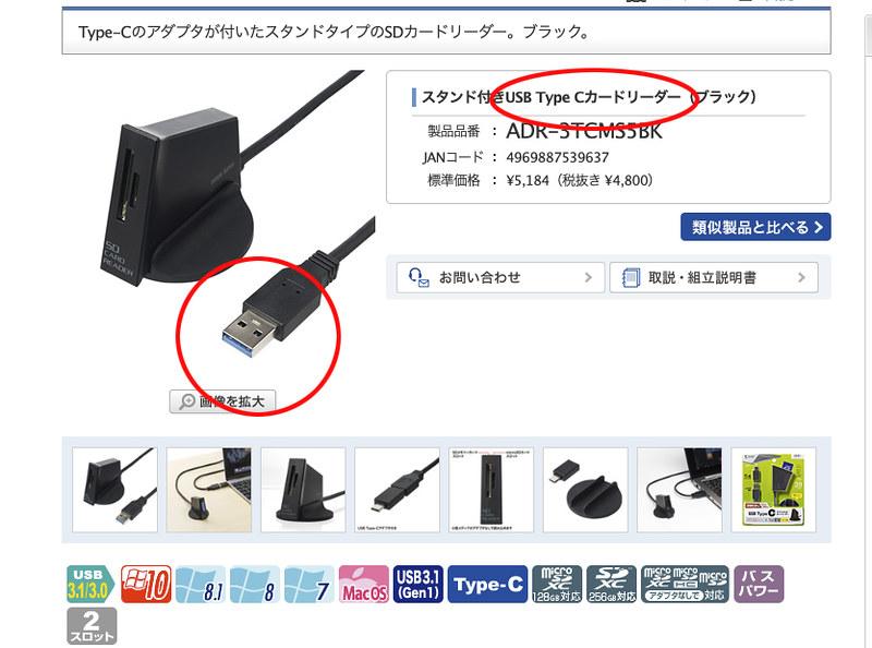 USB-C CardReader-_01
