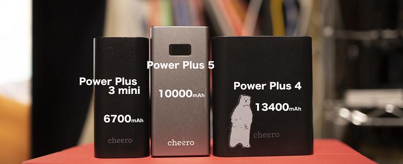 cheero Power Plus 5_08