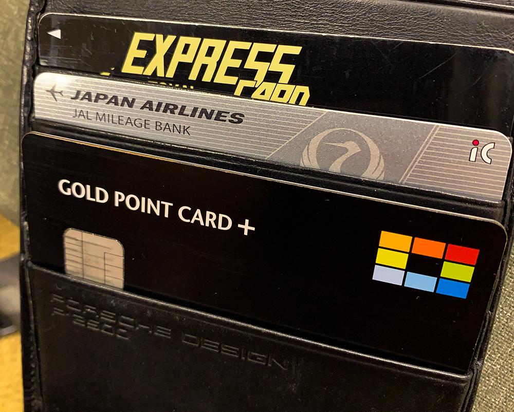カード 還元 クレジット 20