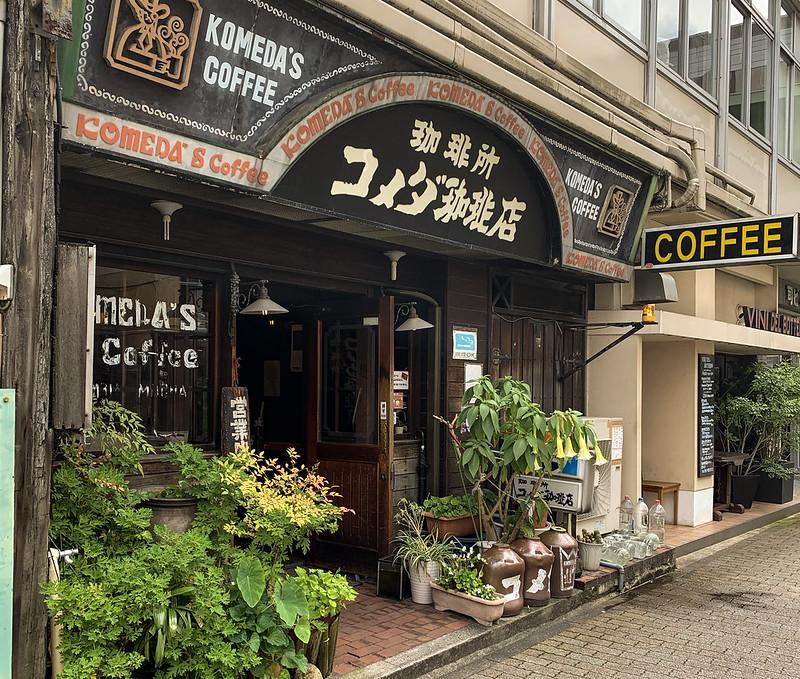 現存するいちばん古いコメダ珈琲店