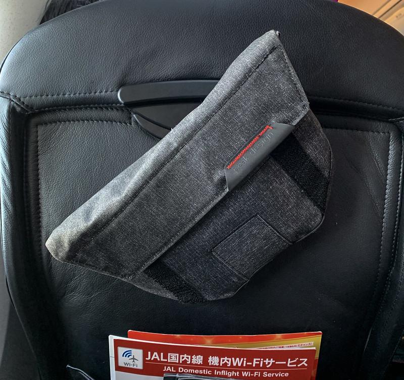JALの機内USBにUSB-Cが