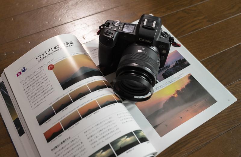 風景&ネイチャームービー撮影テクニック_02